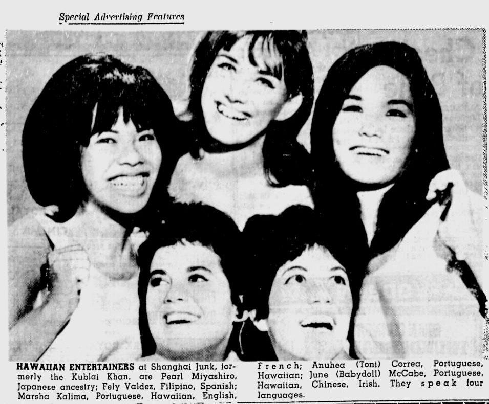 Shanghai Junk : Hawaiian Entertainers