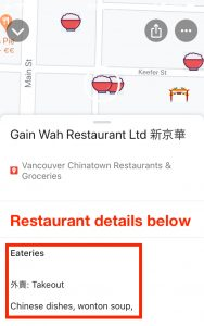 Delivery information for a Chinese restaurant in English and Chinese