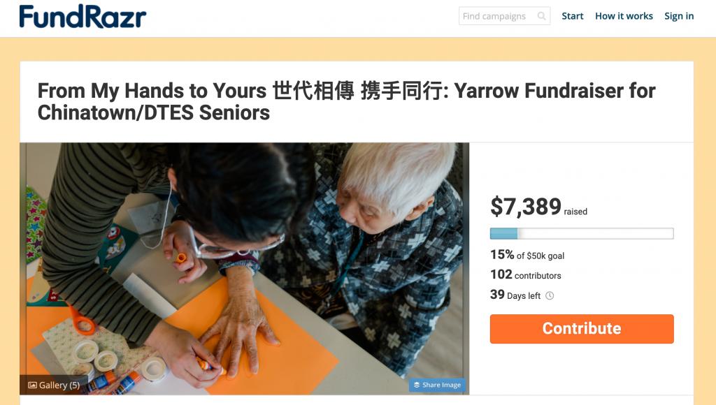 yarrow society fundrazr campaign screenshot
